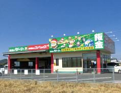 コバックR124知手店
